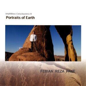 大地の肖像