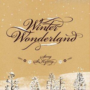 Winter Wonderland (冬季特別專輯)