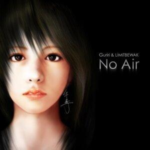 No Air