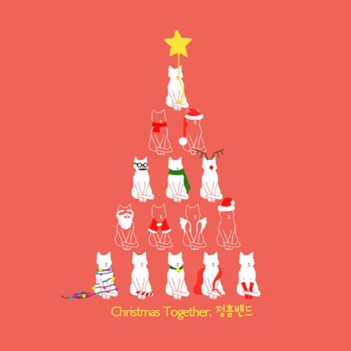 Chirstmas Together