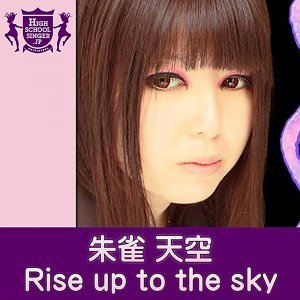 Rise up to the sky