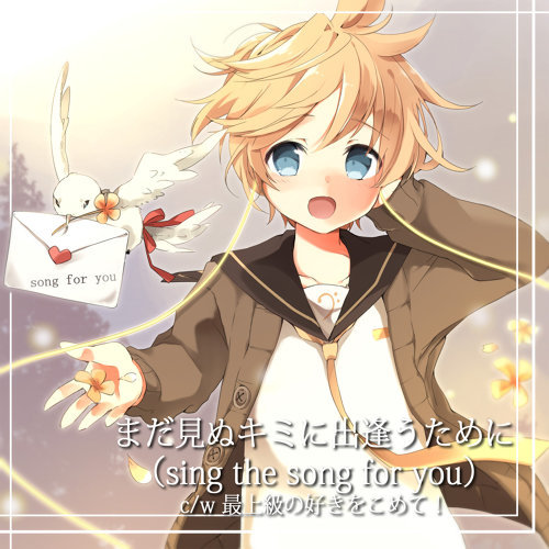 Sing The Song For You/Sai-Jo-Kyu No Suki Wo Komete!