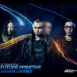 未來雛形 (Future Primitive)