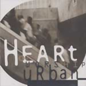 Urban(城市豐收)