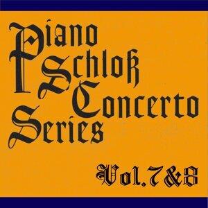 ピアノ・シュロス コンチェルトシリーズ Vol.7&8