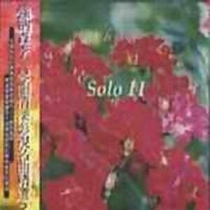 Solo II (琴韻情深影視名曲精選2)