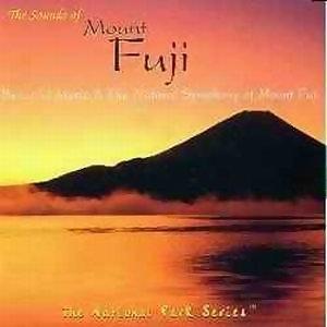 Mount Fuji (觀想富士山)