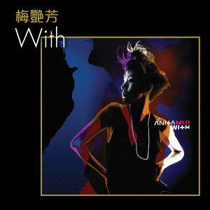 WITH - 梅艷芳