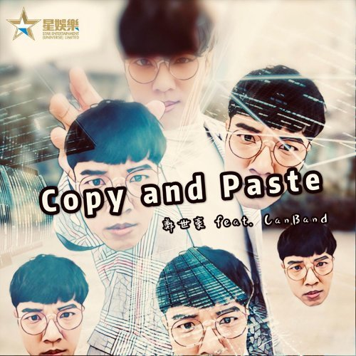 Copy and Paste (feat. CanBand)