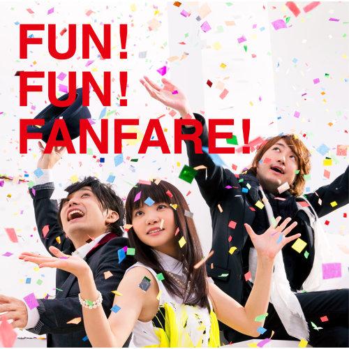 歡愉樂章 (FUN! FUN! FANFARE!)