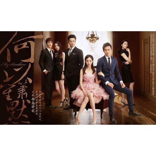 何以愛情 (電視劇 <何以笙簫默> 片尾曲) - 電視劇 <何以笙簫默> 片尾曲