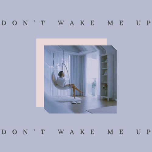 不要吵 (Don't Wake Me Up)