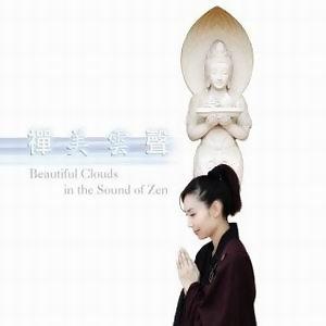 禪美雲聲 - 2 CD