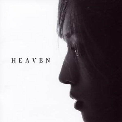 天堂 (HEAVEN)