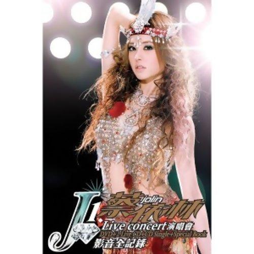J1 Live Concert演唱會影音全記錄