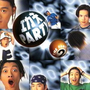 功夫PARTY(二)