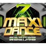 Maxi Dance 7 (舞曲排行帝國7)