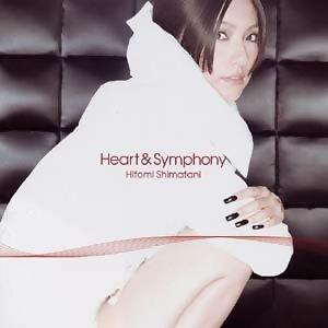 心靈響樂 (Heart & Symphony)