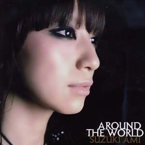 創世界 (AROUND THE WORLD)