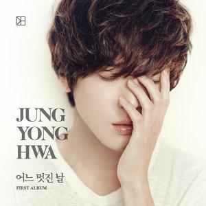 首張韓語正規專輯 ONE FINE DAY - 首張韓語正規專輯
