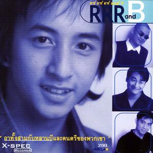 RRR And B