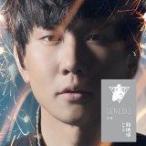 新地球 - 人 (Special Edition)