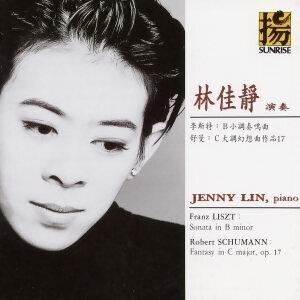 舒曼:C大調幻想曲作品17,李斯特:B小調奏鳴曲(Franz LISZT: Sonata in B minor, Robert SCHUMANN: Fantasy in C major, Op.17)