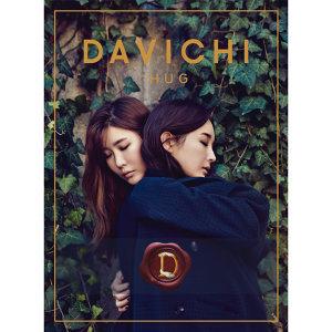 迷你專輯『DAVICHI HUG』