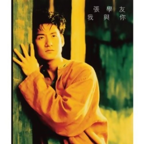 不經不覺 - Album Version