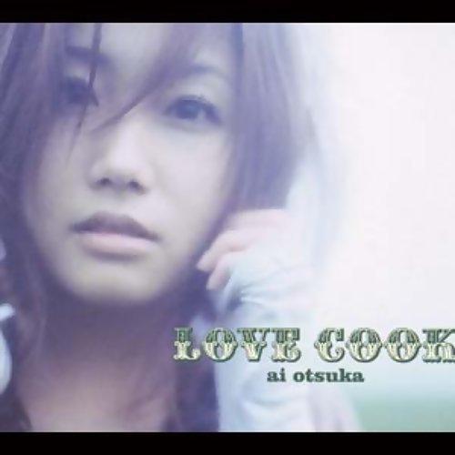 愛的料理 (LOVE COOK)