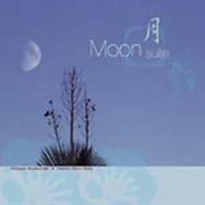 Della心靜自然系列--月(Moon Suite)
