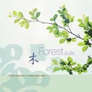 Della心靜自然系列--木(Forest suite)
