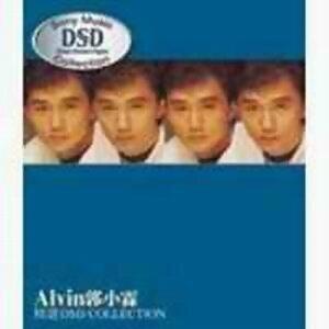 郭小霖DSD - 絕版復刻典藏精選