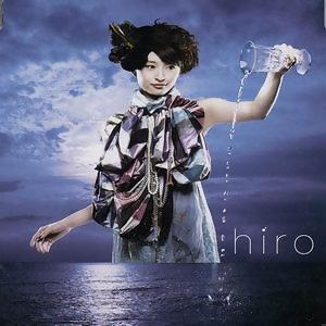 HERO☆