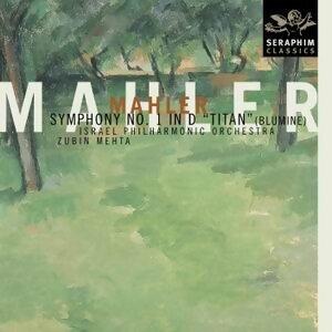 Mahler: Symphony No.1 In D 'Titan'