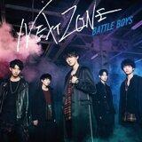NEXT ZONE(Special Edition) (Next Zone Special Edition)