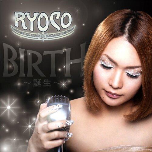 Birth -Tanjo-