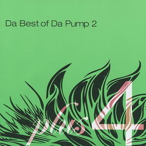 Da棒精選2 plus 4 (Da Best of Da Pump 2 plus 4)