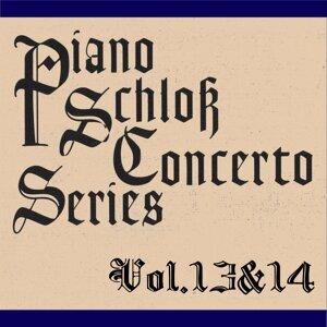 ピアノ・シュロス コンチェルトシリーズ Vol.13&14