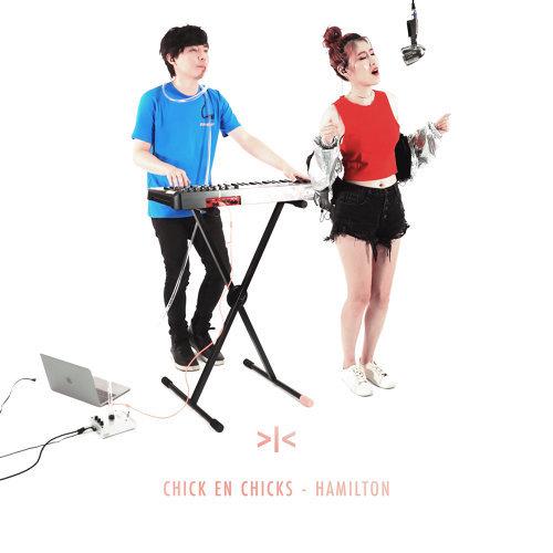 徐志摩 - SUI Sessions