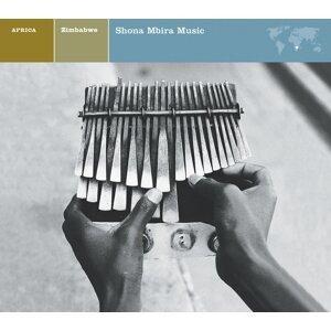 ZIMBABWE Shona Mbira Music