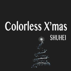 Colorless X'mas