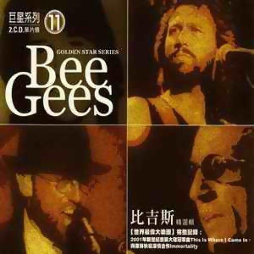 Bee Gees(比吉斯精選輯)(非原唱)