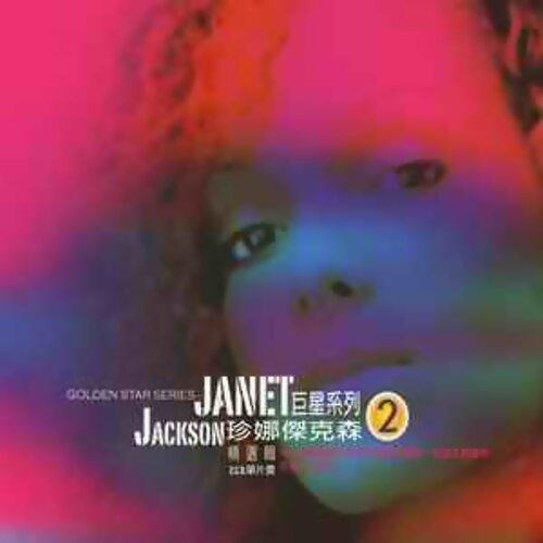 Janet Jackson(珍娜傑克森精選輯)(非原唱)