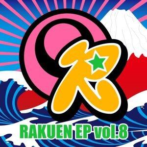 RAKUEN EP vol.8 (Rakuen EP vol.8)