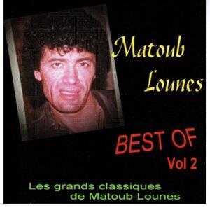 Les grands classiques de Matoub Lounes Vol 2