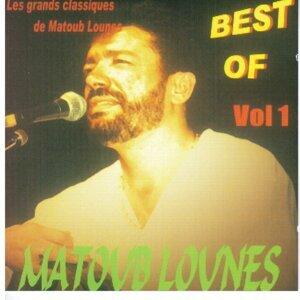 Les grands classiques de Matoub Lounes