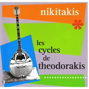 Les Cycles de Theodorakis