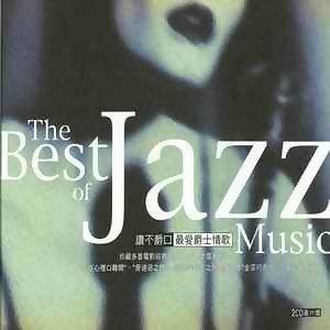 The Best Of Jazz Music(讚不爵口最愛爵士情歌)