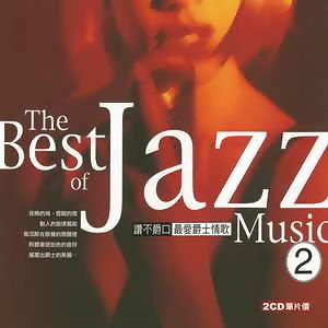 The Best Of Jazz Music(讚不絕口最愛爵士情歌2)